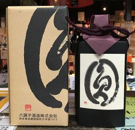 球磨焼酎【圓(えん)】40度 720ml 箱入 常圧 六調子酒造