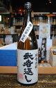 球磨焼酎【武者返し】25度 1800ml 常圧 寿福酒造