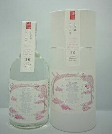 球磨焼酎【極楽(ごくらく)しず寝】40度 720ml 箱入 常圧 林酒造