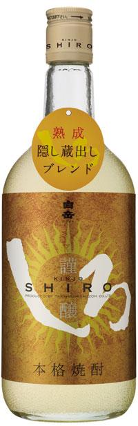球磨焼酎【謹醸しろ(金しろ)】 25度 720ml 箱なし 減圧 白岳酒造研究所
