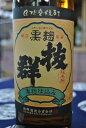 球磨焼酎【黒麹抜群】 25度 1800ml 常圧 抜群酒造