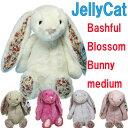 うさぎのぬいぐるみJellycat (ジェリーキャット)バシュフル バニーMBlossomブロッサム【定型外郵便不可】【あす楽対応…
