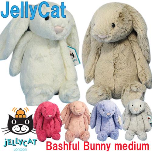 うさぎのぬいぐるみJellycat (ジェリーキャット)バシュフル バニー M【あす楽対応】【コンビニ受取対応商品】
