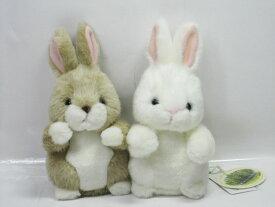 ウサギのぬいぐるみたけのこ森のなかま ウサギミニ【母の日】【プレゼント】【定型外郵便物対応商品】
