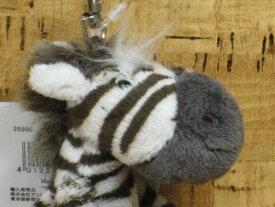 シマウマのぬいぐるみNICI(ニキ)28600BBゼブラ10cm【正規品】【プレゼント】【ぬいぐるみ】【キーホルダー】