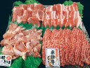 飛騨牛恵那どり国産豚焼肉1kg送料無料