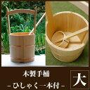 Teoke wood l