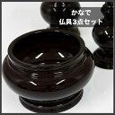 Gusoku_0045
