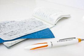 ネコポス送料250円 オリジナル商品 「複写はがきの控えセット」 カーボン紙付き 複写ハガキ