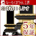 Kou_ren_001_45