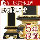 Katsumi 001 35