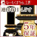 Waji ren 001 45
