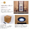 """Living Buddhist altar compact light-colored LED bulb for the Buddhist altar """"クルミタモ"""" furniture-like Buddhist altar modern Buddhist altar mini-Buddhist altar small size Buddhist altar modern mini-Buddhist altar apartment"""