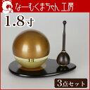たまゆらりん茶(ブラウン) 1.8寸 3点セット(本体+リン棒+りん台) 仏具 お鈴 仏具 おりん リン
