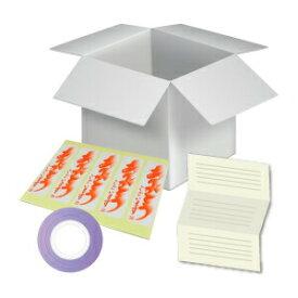 【想い出の品を整理しませんか】「想い出梱包セット」大切な方の想い出の品々、ありがとうと共に詰め込んでお送りください。 遺品整理 人形供養 お焚き上げ 不要品回収 思い出 ボックス box
