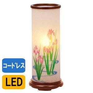 盆提灯 led コードレス LED 盆...