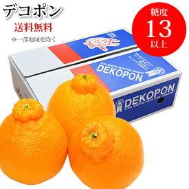 デコポン 約2.5kg 送料無料 熊本県産 不知火 光センサー選果 dekopon でこぽん 母の日