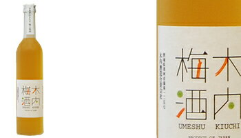 【天満天神2009年日本一の梅酒】木内梅酒 500ml【茨城の梅酒】