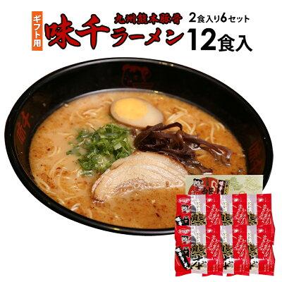 味千とんこつラーメン(2食)×6セット(ギフト用化粧箱入り)