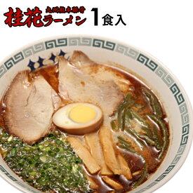 【桂花】桂花ラーメン1食入×1袋