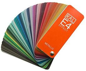 RAL E4 色見本 カラーチャート 偽造防止ラベルあり RAL正規品 [並行輸入品]