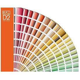 RAL(ラル) D2 カラーチャート 『RAL正規品、偽造防止ラベルあり』W&B [並行輸入品]