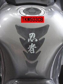 【メール便送料無料・代引不可】TKW503CB Keiti タンクパッド KAWASAKI 忍者