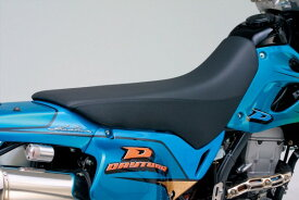 DAYTONA (47084) デイトナ COZYシート X-HIGH 黒/黒 COMP KLX250/SR/ES他
