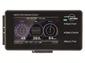 94420 デイトナ MOTO GPS レーダー LCD 3.0