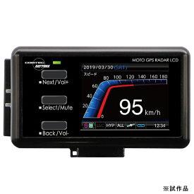99247 デイトナ MOTO GPS RADAR 4(モトジーピーエスレーダー フォー)