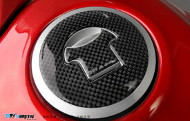 【メール便送料無料・代引不可】DIMOTIV カーボン調タンクキャップパッド CBR300R CB300F CBR500R