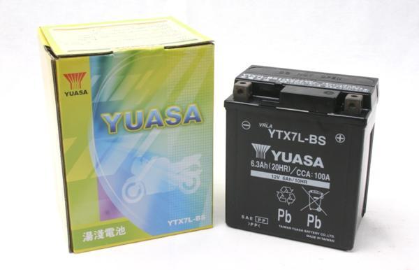 充電済 台湾ユアサ バッテリー YTX7L-BS KLX250 スーパーシェルパ ZZR250 エリミネーター250V バリオス2 KLE250アネーロ