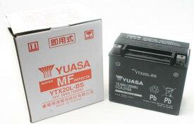 充電済 台湾ユアサ バッテリー YTX20L-BS GL1800ゴールドウィング VTX1800 ロイヤルスター