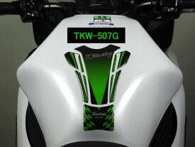 【メール便送料無料・代引不可】TKW-507G Keiti タンクパッド カワサキ KAWASAKI