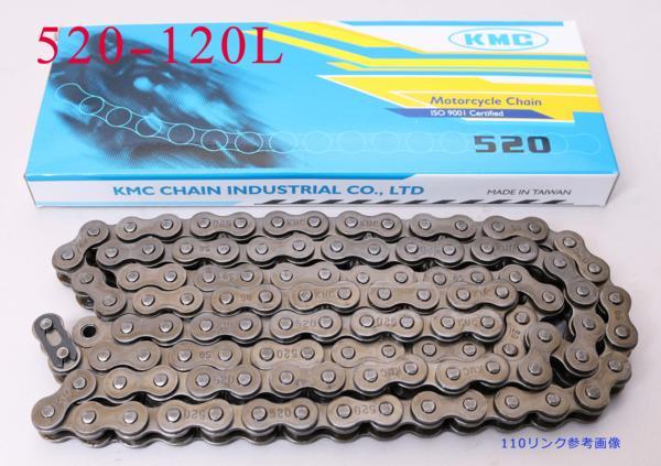 KMCチェーン 520-120L CR250R CBR600RR XR600R CBR1000RR GSXR600 GSXR1000 YZ450F YZF R1 ZX6R ZX10R YZF R6 KX450F/R RM250 WR250Z CRF250 RMZ450 WR250F