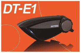 2020年式 3月入荷済 99113 デイトナ インカム DT-E1 WIRELESS INTERCOM 1個セット