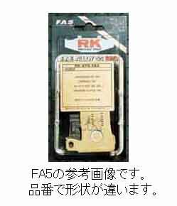 【RKエキセル】RKブレーキパッドFA5-810●GSX/ RGV250/ ZZR