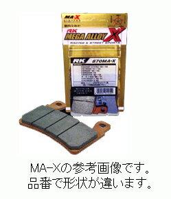 【RKエキセル】RKブレーキパッドMA-X806●ウルフ/ゼファ-/GPZ/ZZR