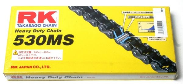 RKチェ−ン 530MS-110 CB400 GSX400 Z400 XJ400 RZ250 鉄色