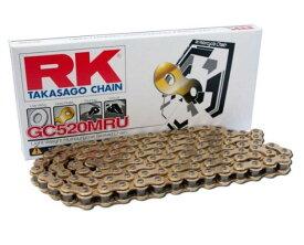 RKチェ−ン GC520MRU 110L CBR250R CB250F CRF250M WR250X NINJA250/ABS/SL D-TRACKER X