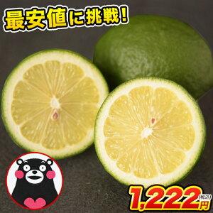 【ランキング1位獲得!!】 国産 レモン 最安値に挑戦 熊本県産 1.5kg 訳あり 送料無料 (約5玉-15玉前後) 2セット購入で1セット分おまけ、3セット購入で2セット分おまけ※/サイズ不選別/複数セッ