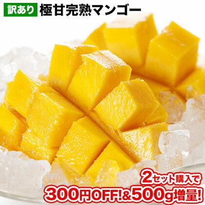 日本一の産地価格フルーツ訳あり宮崎送料無料果物マンゴー