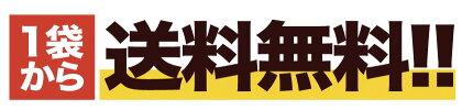 国産二十五雑穀米雑穀雑穀米送料無料くまモン袋話題のもち麦熊本県産発芽玄米アマランサス配合25雑穀米450g《7-14営業日以内に出荷予定(土日祝日除く)》