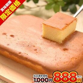 【賞味期限2020年8月1日】阿蘇 ジャージー チーズケーキ 1個 希少 な ジャージー牛乳使用 送料無料 スイーツ 《3-7営業日以内に出荷予定(土日祝日除く)》