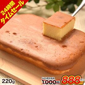 阿蘇 ジャージー チーズケーキ 希少 な ジャージー牛乳使用 送料無料 スイーツ 《3-7営業日以内に出荷予定(土日祝日除く)》