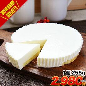 【賞味期限2019年8月5日】熊本県産ジャージー牛乳を贅沢に使用♪くまもと ジャージー レアチーズケーキ 1個 送料無料 スイーツ 冷凍 《3-7営業日以内に出荷(土日祝日除く)》