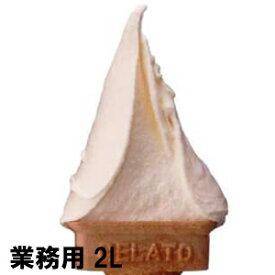 【業務用】ロッテアイス イルジェラート  バニラ 2L  業務用アイス ロッテ 冷凍食品 冷凍食材 アイスクリーム ジェラート バニラ