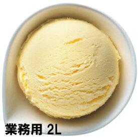 【業務用】ロッテアイス アイシスビーンズバニラ 2L  業務用アイス ロッテ 冷凍食品 冷凍食材 アイスクリーム バニラ ビーンズ入り 業務用
