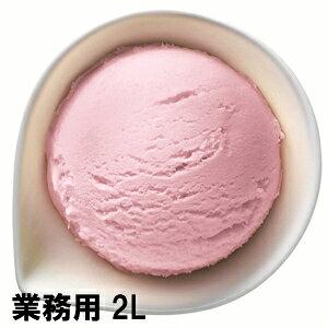 【業務用】ロッテアイス クイーンストロベリー 2L  業務用アイス ロッテ 冷凍食品 冷凍食材 アイスクリーム ストロベリー 業務用