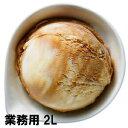 【業務用】ロッテアイス プライムキャラメルミルク 2L  業務用アイス ロッテ 冷凍食品 冷凍食材 アイスクリーム キャラメル 業務用